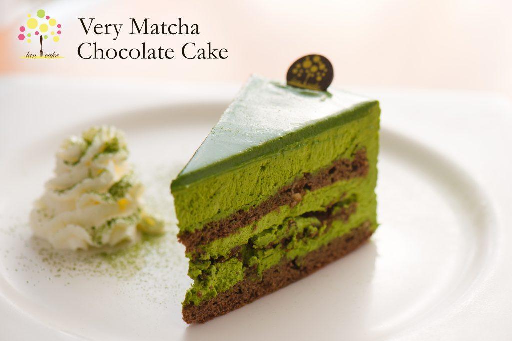 Very Matcha Chocolate Cake