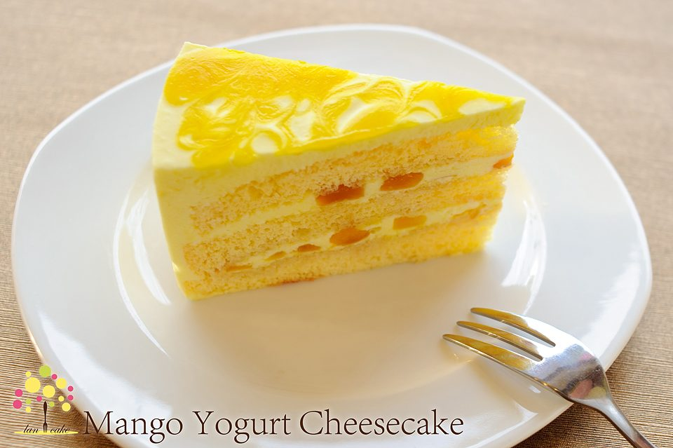 Mango Yogurt Cheese Cake