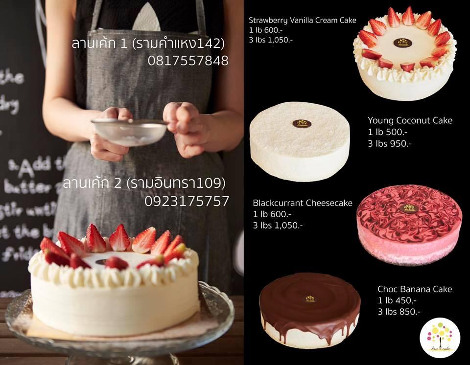 Cake Pound